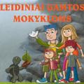 120Baneris_Leidiniai-gamtos-mokykloms_mazas.jpg