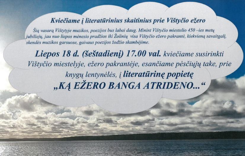 literaturine-vakarone-2020.jpg