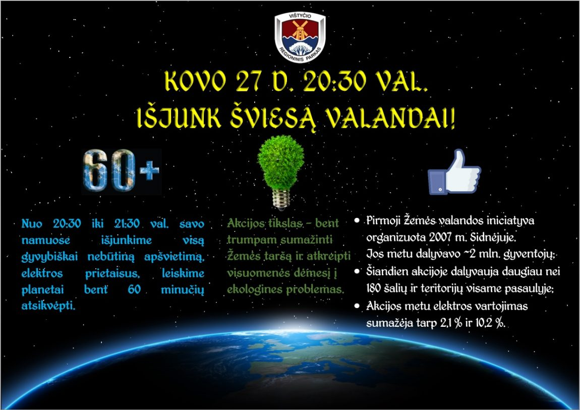Zemes-valanda-2021-1.jpg