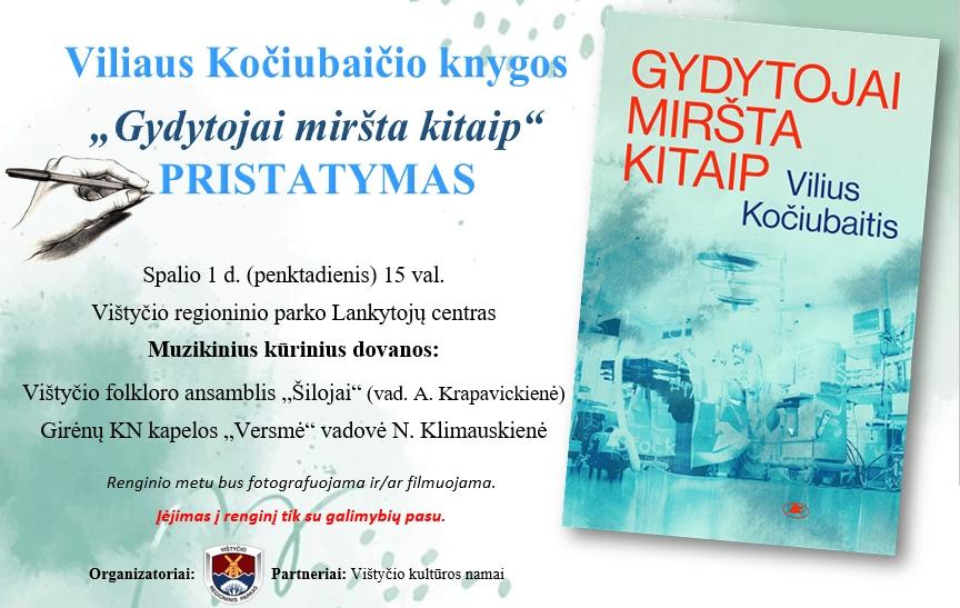 Skelbimas-kociubaicio-knyga-crop.jpg