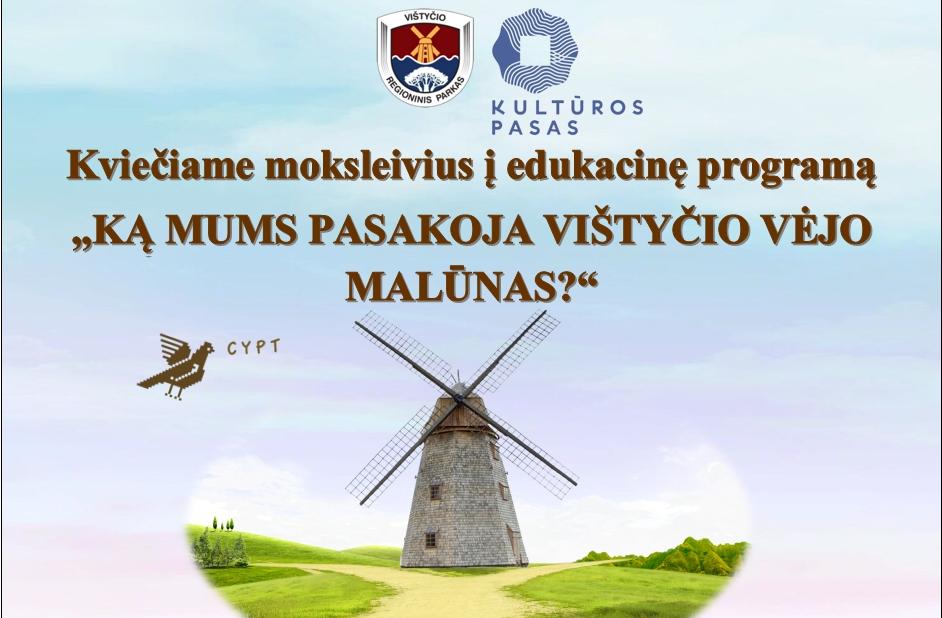 kulturos-pasas-crop.jpg
